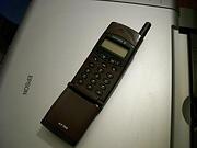 Old Skool Mobile Phone